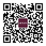 杭州吃喝玩乐免单资讯